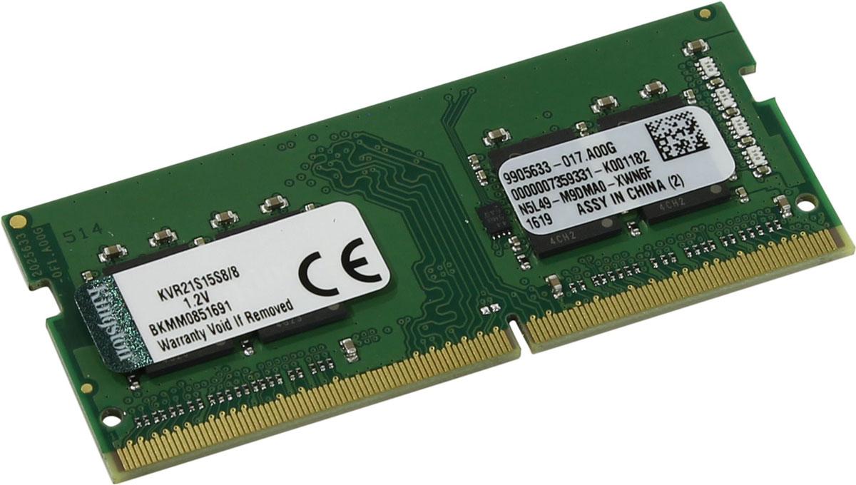 Kingston ValueRAM SO-DIMM DDR4 8GB 2133МГц модуль оперативной памяти (KVR21S15S8/8)KVR21S15S8/8Компактный модуль памяти Kingston ValueRAM имеет небольшой вес и подойдет для модернизации ноутбуков, не увеличивая их общую массу, а также станет удачным выбором для моноблоков и новых моделей ПК.Работаете ли вы в Интернете, смотрите ли потоковое видео в потрясающем HD-качестве или играете в самые требовательные видеоигры - память Kingston ValueRAM настроена на обеспечение максимальной производительности процессора, что является залогом быстрой и невероятно плавной работы ПК.