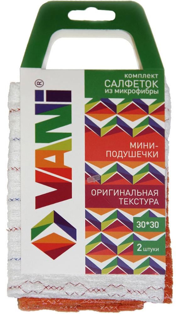 Комплект салфеток VANI Оригинальная текстура + Мини-подушечки, из микрофибры, 2 штV 1416В комплект салфеток из микрофибры входят две салфетки с разным типом плетения - простеганная и текстурированная. Такого плана салфетки подойдут для уборки в комнатах, ухода за мебелью и бытовой техникой, стеклами и зеркалами. Текстурированная салфетка отлично подойдет для полировки, а простеганная обладает повышенными влаговпитывающими свойствами и прекрасно справится с влажной уборкой.Салфетку можно эффективно использовать как во влажном, так и в сухом виде.Материал микрофибра, имея внутренний статический заряд, притягивает и удерживает микроскопическую пыль.Салфетка износостойкая, не оставляет разводов. Возможна машинная стирка при 40 градусах.Размер 30х30 см, в упаковке 2 штуки.