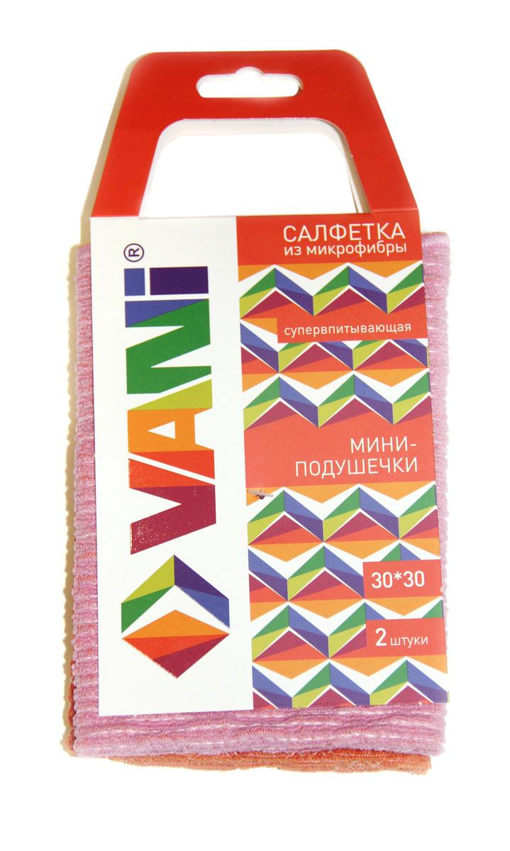 Комплект салфеток VANI Мини-подушечки, супервпитывающих, 2 штV 0216Салфетки из микрофибры Мини-подушечки обладают супервпитывающими свойствами. Они отлично подойдут для влажной уборки, для уборки на кухне и чистки стеклокерамических плит. У изделий выполнена специальная обработка ткани для повышенной впитываемости влаги.Салфетки можно эффективно использовать как во влажном, так и в сухом виде.Материал микрофибра, имея внутренний статический заряд, притягивает и удерживает микроскопическую пыль.Салфетки износостойкие, не оставляют разводов. Возможна машинная стирка при 40 градусах.Размер 30 х 30 см. В упаковке 2 штуки.