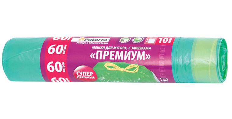 Мешки для мусора Paterra Premium, с завязками, цвет: зеленый, 60 л, 10 шт набор шкатулок для рукоделия bestex 3 шт zw001250
