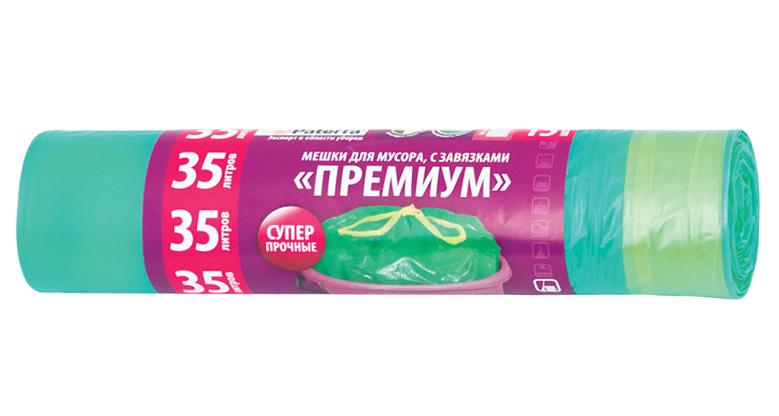 "Мешки для мусора Paterra ""Premium"", с завязками, цвет: зеленый, 35 л, 15 шт"