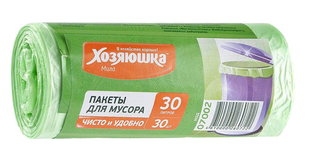 Пакеты для мусора Хозяюшка Мила, цвет: салатовый, 30 л, 30 шт контейнеры для заморозки ягод и овощей хозяюшка мила 1 л 5 шт