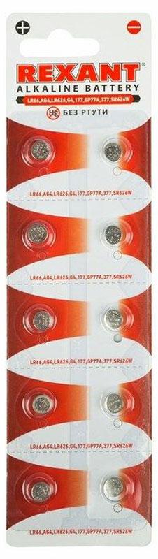 Батарейка Rexant, тип LR66, AG4, LR626, G4, 177, GP77A, 377, SR626W, 10 шт30-1037Миниатюрная батарейка применяются в игрушках, часах и другой компактной электронике. Также известны как часовые батарейки.