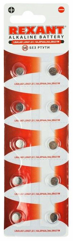 Батарейка Rexant, тип LR60, AG1, LR621, G1, 164, GP64A, 364, SR621W, 10 шт ag1 lr621 1 55v alkaline cell button batteries 10 piece pack
