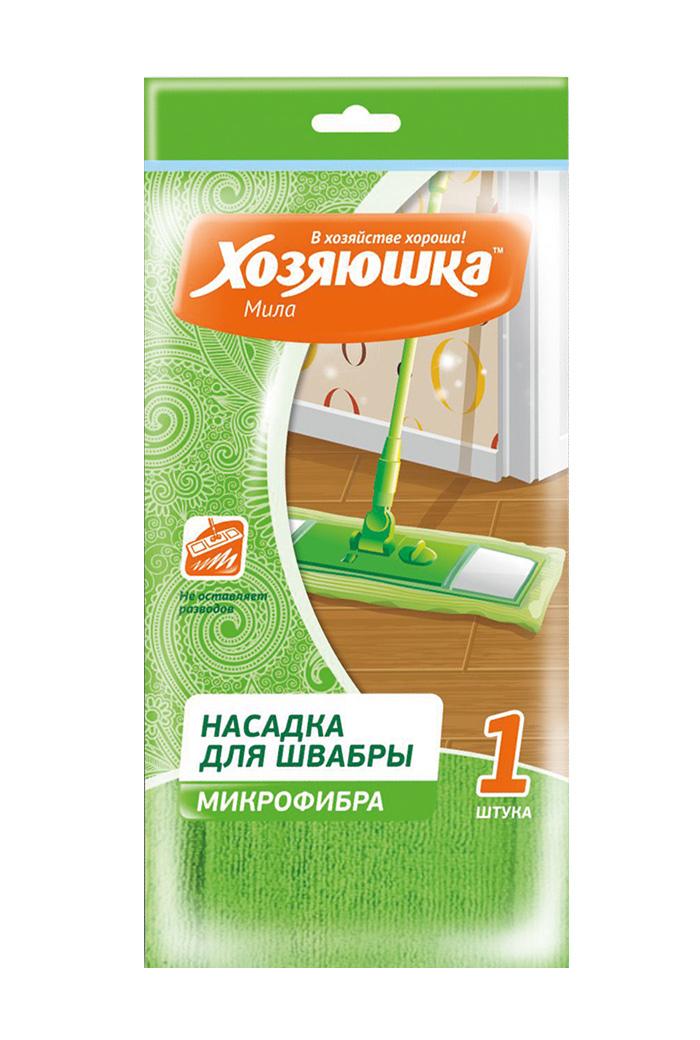 Насадка для швабры Хозяюшка Мила, микрофибра салфетка бытовая хозяюшка мила 04001 мила 04001