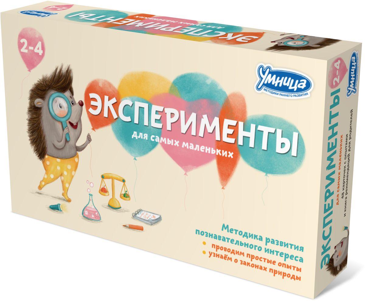 Умница Обучающая игра Эксперименты для самых маленьких умница обучающая игра говорим с веней
