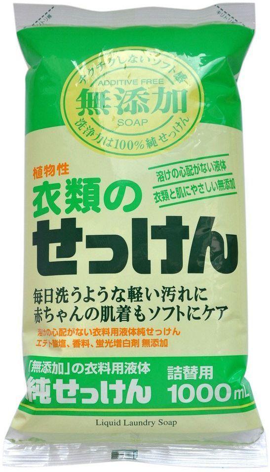 Жидкое мыло для стирки Miyoshi, для изделий из хлопка, 1 л. 010044010044Средство легко удаляет любые загрязнения, абсолютно безопасно при частом использовании, подходит для использования людям с чувствительной и склонной к раздражениям кожей, а также для стирки одежды из высококачественного хлопка. В качестве одного из компонентов состава используется олеиновая кислота - вещество с наиболее низкой вероятностью возникновения каких-либо раздражений, поэтому средство подходит для частой ежедневной стирки. Без добавок.Перед применением: Перед стиркой внимательно изучите этикетки с рекомендациями по стирке вещи. Если среди них есть такая, как не для стирки в воде, не стирайте вещь данным средством. Средство также не подходит для изделий с рекомендованной деликатной машинной стиркой меньше 40 град. или ручной стиркой меньше 30 град.Для машин барабанного типа: на 6 кг белья 50 мл средства, на 3 кг белья 40 мл средства.В одной чайной ложке 5 мл средства.Рекомендации по наиболее эффективному применению:- строго соблюдайте дозировку средства согласно вышерасположенной таблице;- для усиления отстирывающего эффекта дозировку средства для стирки можно увеличивать;- особенно сильные загрязнения желательно застирывать непосредственно перед стиркой.Меры предосторожности: Используйте строго по назначению. Храните в недоступных для детей местах. Людям с повышенной чувствительностью кожи, а также при длительном контакте кожи рук с водой рекомендуется использовать резиновые перчатки. Избегайте попадания внутрь, при попадании запейте большим количеством воды, при ухудшении самочувствия обратитесь к врачу. Избегайте попадания в глаза мыльного раствора, при попадании немедленно промойте глаза водой.Состав: чистая (без примесей) мыльная основа (калийная соль с содержанием жирных кислот 30%). Товар сертифицирован.