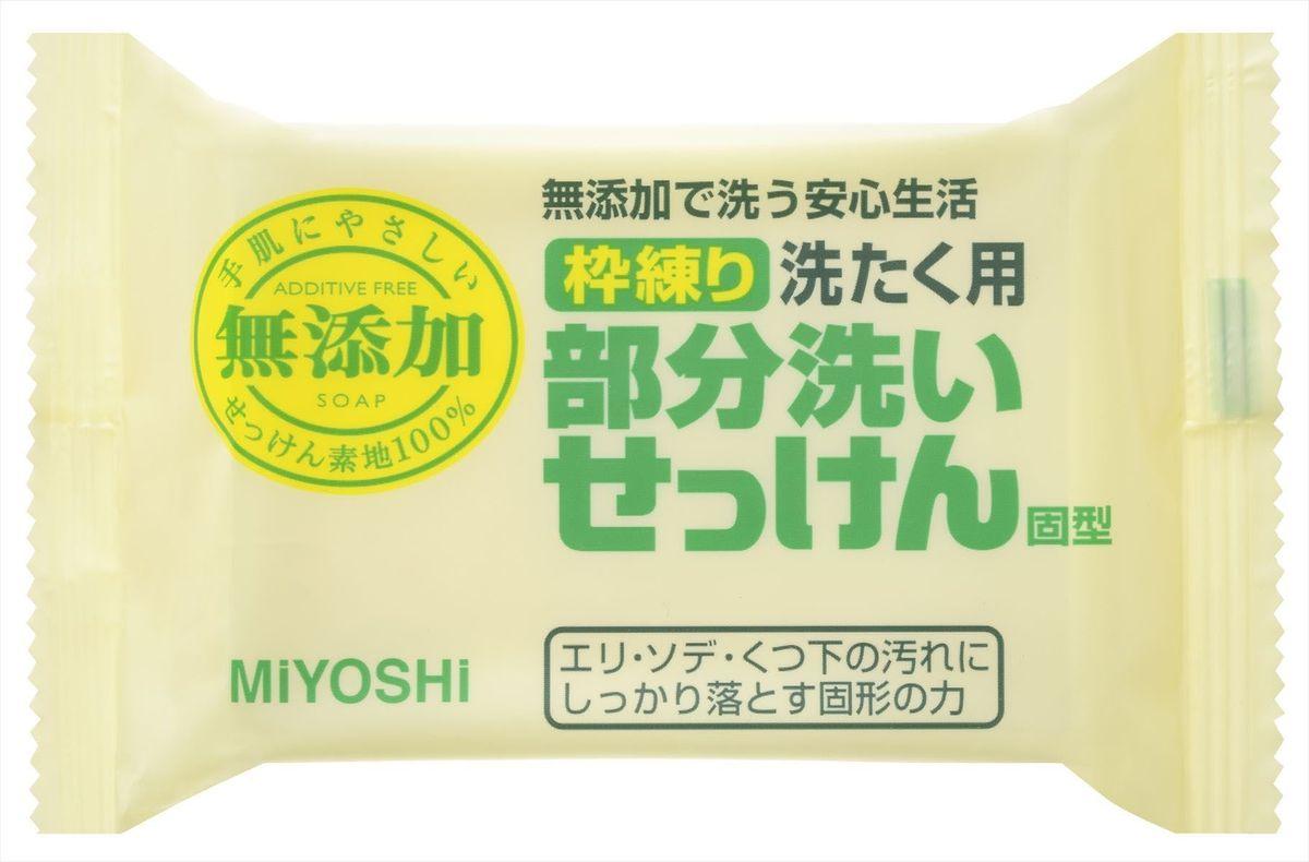 Мыло для стирки Miyoshi, для точечного застирывания, 180 г. 020012020012Мыло без отдушек специально предназначено для отстирывания загрязнений на воротничках и манжетах, а также для стирки белых носков, белых и светлых колготок, белых перчаток и т. д.; отличается особой твердостью и длительностью использования, не размокает, не теряет форму за счет использования при мыловарении традиционного омыления натуральных масел и жиров. Отличается особенной мягкостью для рук. Внимание при применении: Используйте строго по назначению. Не для стирки шелка и шерсти! После использования храните мыло в сухом месте. Состав: чистая (без примесей) мыльная основа (натриевая соль с содержанием жирных кислот 98%).Товар сертифицирован.