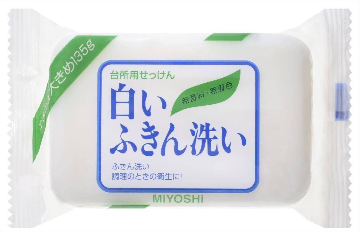 Мыло для стирки Miyoshi, отбеливающее, 135 г. 043041043041Твердое хозяйственное мыло с высокой отстирывающей способностью рекомендуется для стирки посудных полотенец и тканевых салфеток (особенно белых). Безопасно для стирки благодаря натуральным пищевым жирам в составе мыльной основы; не оставляет после стирки посторонних запахов за счет отсутствия красителей и отдушек; мягкое для кожи рук.Меры предосторожности: Не используйте средство в дальнейшем, если оно не подошло вам. При попадании в глаза сразу промойте водой. Храните в упаковке производителя при комнатной температуре, вдали от отопительных приборов и действия прямых солнечных лучей. Храните в месте недоступном для детей.Состав: чистая (без примесей) мыльная основа (натриевая соль с содержанием жирных кислот 98%). Товар сертифицирован.