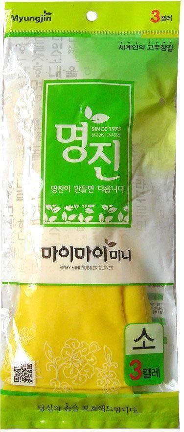 Перчатки хозяйственные Myungjin Rubber Glove. Mymy Mini, латексные, размер: S. H2 перчатки хозяйственные myungjin rubber glove латексные удлиненные с манжетой размер xl h2