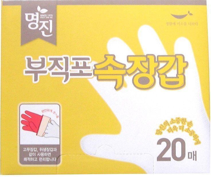 Перчатки хозяйственные Myungjin Hygienic Glove. Non-Woven, нетканые467374Нетканые перчатки обеспечивают комфорт, удобство при использовании вместе с резиновыми и другими гигиеническими перчатками. Помогают обеспечивать гигиену, впитывают влагу, сохраняют тепло рук при долгом нахождении в холодной воде.Могут использоваться и отдельно при сухой уборке. Перед использованием необходимо насухо вытереть руки. После стирки и сушки возможно повторное использование. Состав: полиэстер.