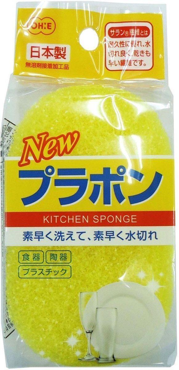 Губка для уборки Ohe Plapon Kitchen Sponge, для мытья посуды, трехслойная, овальная. 502804502804Трехслойная губка для чистки и мытья изделий из пластика, стекла, эмалированной посуды, керамики, посуды, покрытой пластиком, кухонных приборов из нержавеющей стали. Особенности продукта:Нетканый материал на внешних сторонах губки прекрасно очищает посуду и не царапает поверхность. Мягкая губка в середине создает мелкую пену.Является безопасным продуктом, поскольку для склеивания не используются растворители и другие опасные вещества.Внимание при применении: после использования хорошо промойте, выжмите и просушите. Не оставляйте рядом с нагревательными приборами. Избегайте использования отбеливающих и щелочных средств. В зависимости от условий использования эффект антибактериальной обработки может ослабнуть. Не используйте в других целях. Состав: нетканая поверхность - нейлон, губка - полиуретан. Выдерживает температуру до 90°С.