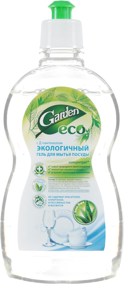 Гель для мытья посуды Garden, концентрированный, с ароматом алое вера, 500 мл46 00104 02840 3Гель для мытья посуды Garden мягко, но эффективно удалит остатки пищи, жир, пригоревшие загрязнения, налет от чая и кофе. В состав входит поваренная соль, которая прекрасно удаляет загрязнения и жир даже в холодной воде. Экстракт лимона обладает антибактериальными эффектом. Витамин Е, питает кожу и замедляет процесс старения. Благодаря своей нейтральной кислотности, гель благоприятно действует на кожу рук, сохраняя ее эластичной и ухоженной, оставляя после себя приятный аромат алое веры.Товар сертифицирован.