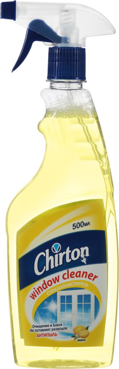 Средство для мытья стекол и зеркал Chirton, лимон, 500 мл антизапотеватель для автомобильных стекол sapfire 500 мл