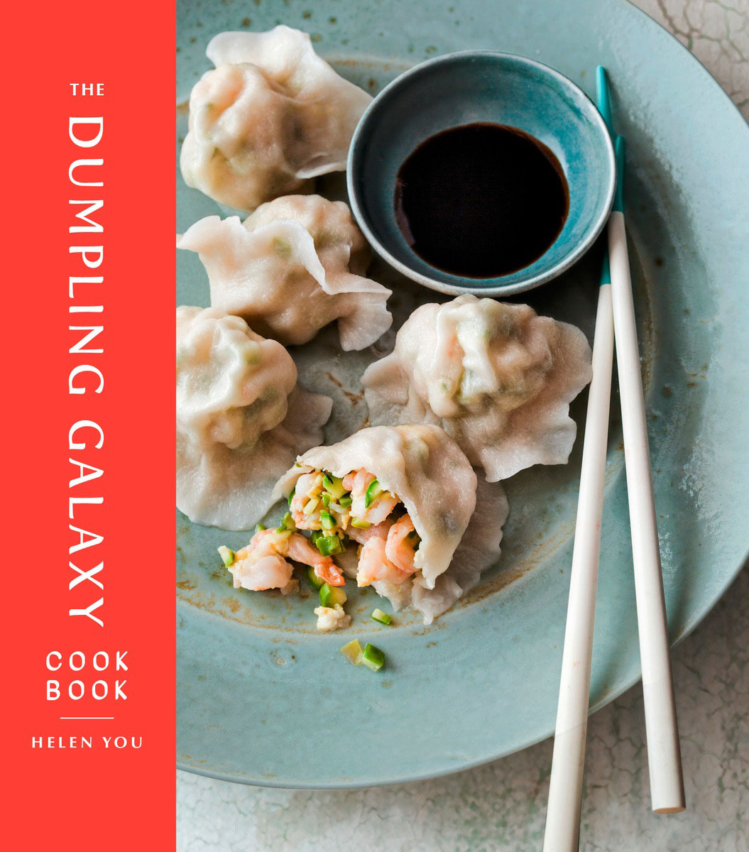 The Dumpling Galaxy Cookbook cntomlv новые кухонные инструменты dumpling jiaozi maker устройство easy diy dumpling mold dumpling wrapper cutter making machine