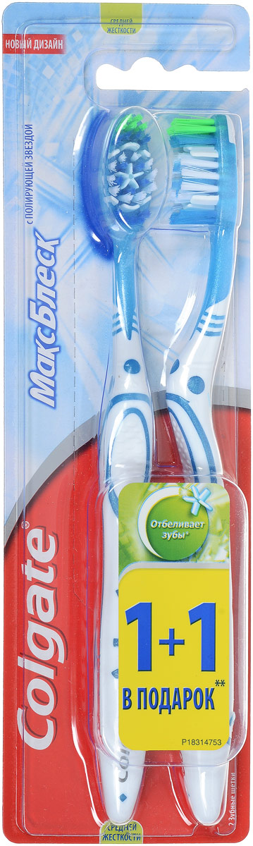 Colgate Зубная щетка Макс Блеск, средняя жесткость, 1+1 бесплатно, цвет: белый, голубой компании которые дают тебе товар совершенно бесплатно