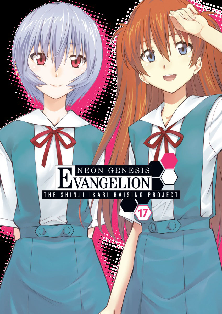 Neon Genesis Evangelion: The Shinji Ikari Raising Project Volume 17 genesis genesis the lamb lies down on broadway