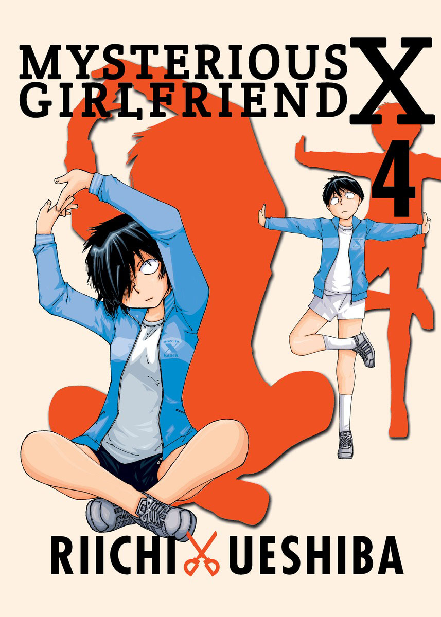 Mysterious Girlfriend X, 4 mysterious light