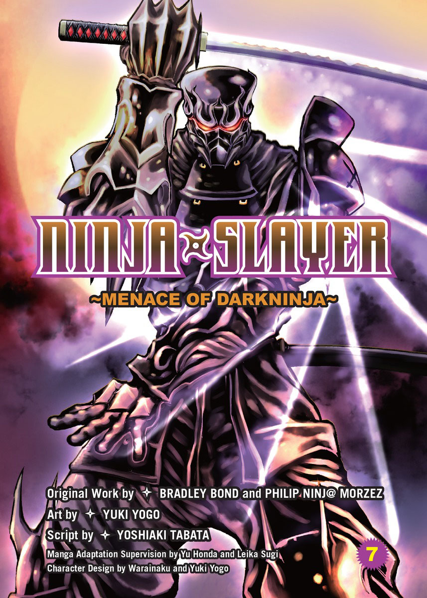 Ninja Slayer, Part 7 цена и фото