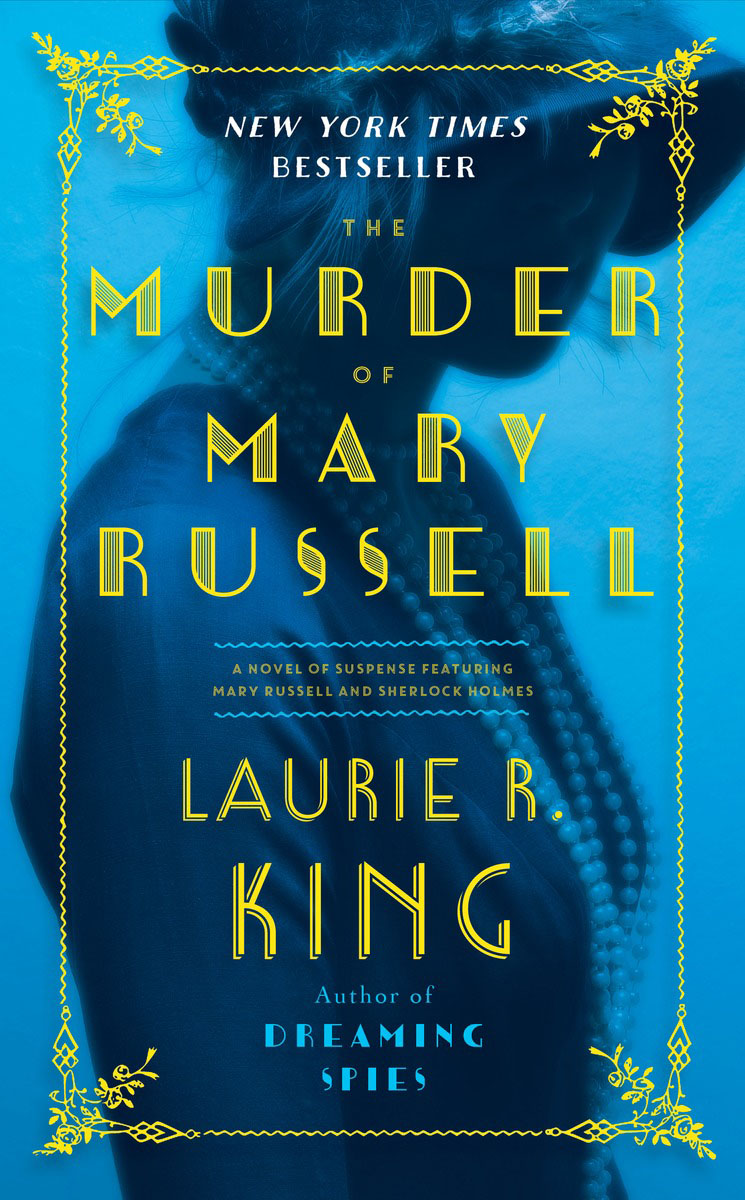 The Murder of Mary Russell the code of the riverside scene at qingming festival the scheme and murder hidden in the famous painting chinese edition