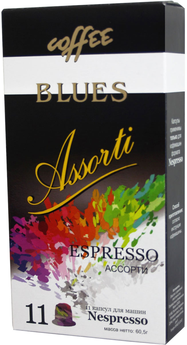 Блюз Эспрессо ассорти в капсулах, 11 шт блюз эспрессо по ирландски кофе молотый в капсулах 10 шт
