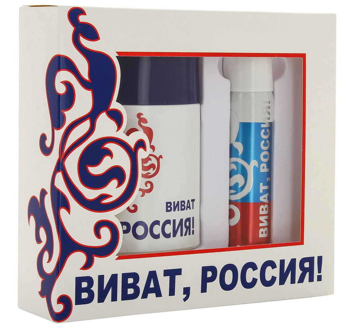 КПК-Парфюм Подарочный набор для мужчин Виват Россия белый: Туалетная вода, 100 мл + Парфюмированный дезодорант, 75 млКПК228ВИВАТ РОССИЯ БЕЛЫЙ- это аромат для мужчин. Верхние ноты: розмарин, ананас, нероли, бергамот, лимон; ноты сердца: цикламен, кориандр, жасмин, мох; ноты базы: сандал, тонка бобы, мускус, дубовый мох, кедр, палисандр и кардамон.