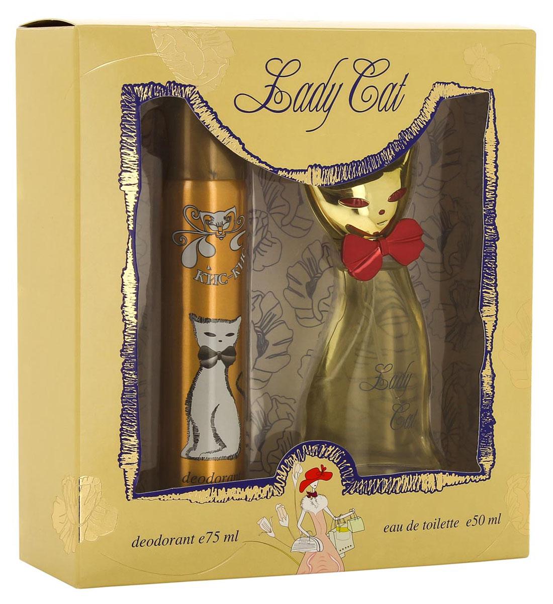 КПК-Парфюм Подарочный набор для женщин  Кис-Кис Леди : Туалетная вода, 50 мл + Парфюмированный дезодорант, 75 мл - Парфюмерия