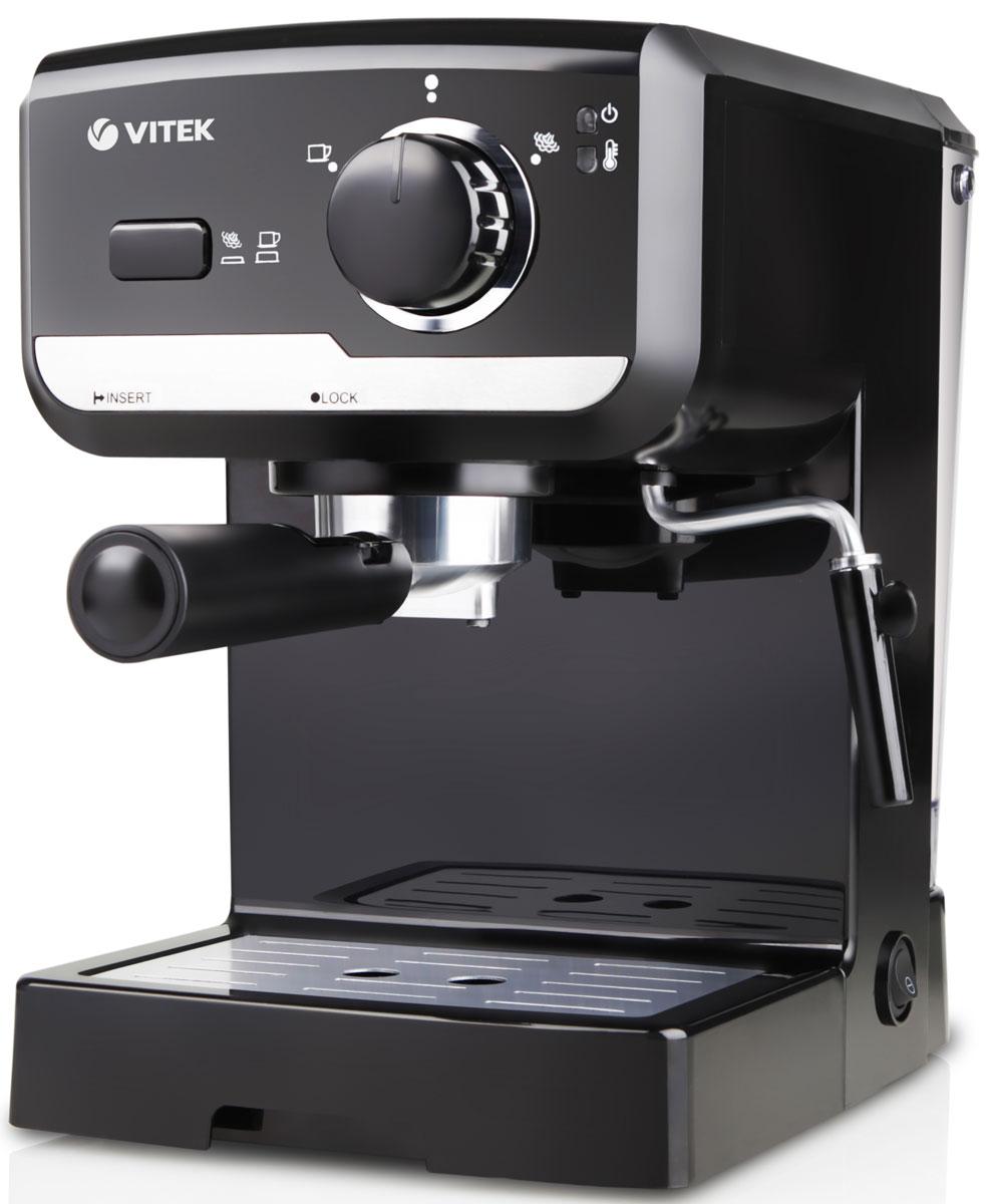Vitek VT-1502(BK) кофеваркаVT-1502(BK)Предпочитаете по утрам выпивать чашечку вкусного кофе? Тогда предлагаем вам функциональную кофеварку Vitek VT-1502 (BK)! Всего за несколько минут вы можете приготовить традиционный эспрессо, а воспользовавшись функцией подачи пара, вам не составит труда сделать молочную пену для горячего шоколада, кофе латте и капучино. Эргономичный дизайн кофеварки дополняется удобными элементами управления, при помощи которых вы установите любой режим работы устройства. Чтобы кофе быстро не остывал в чашке, вам предлагается воспользоваться функцией подогрева чашек.