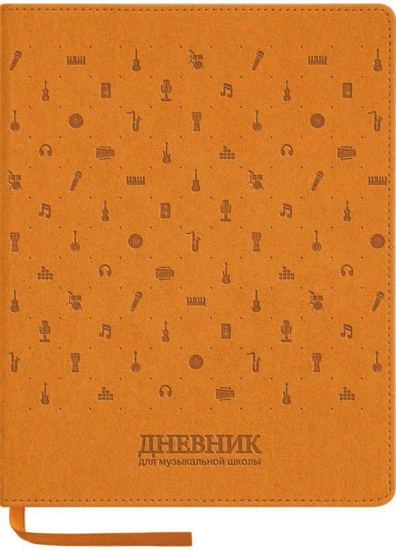 Greenwich Line Дневник для музыкальной школы Vivella ИнструментыDMK1149sДневник для музыкальной школы Greenwich Line Vivella сделан из искусственной кожи. Элементы дизайна выполнены с помощью термотиснения, а обложка прошита по всему периметру нитками в цвет материала. Форзацы дневника оформлены тонированной в массе бумагой в цвет материала обложки, что подчеркивает качество и стоимость изделия. Для удобства ученика в поиске нужной страницы предусмотрена закладка-ляссе. Дневник содержит справочный материал. Данное изделие станет ярким аксессуаром для любого школьника.