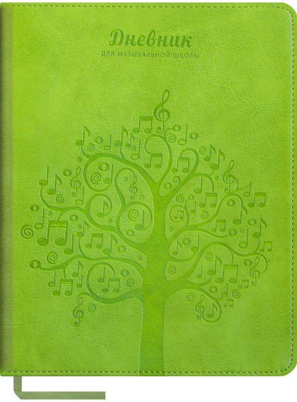 Greenwich Line Дневник для музыкальной школы Prestige Живые ноты greenwich line дневник школьный mercury цвет красный