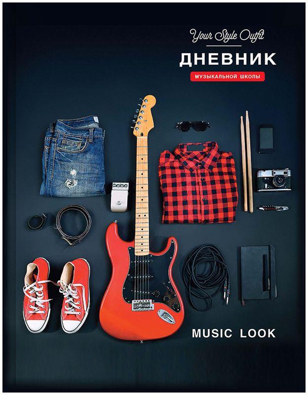 Спейс Дневник для музыкальной школы Коллаж. Music Look спейс дневник школьный россия коллаж для 5 11 классов