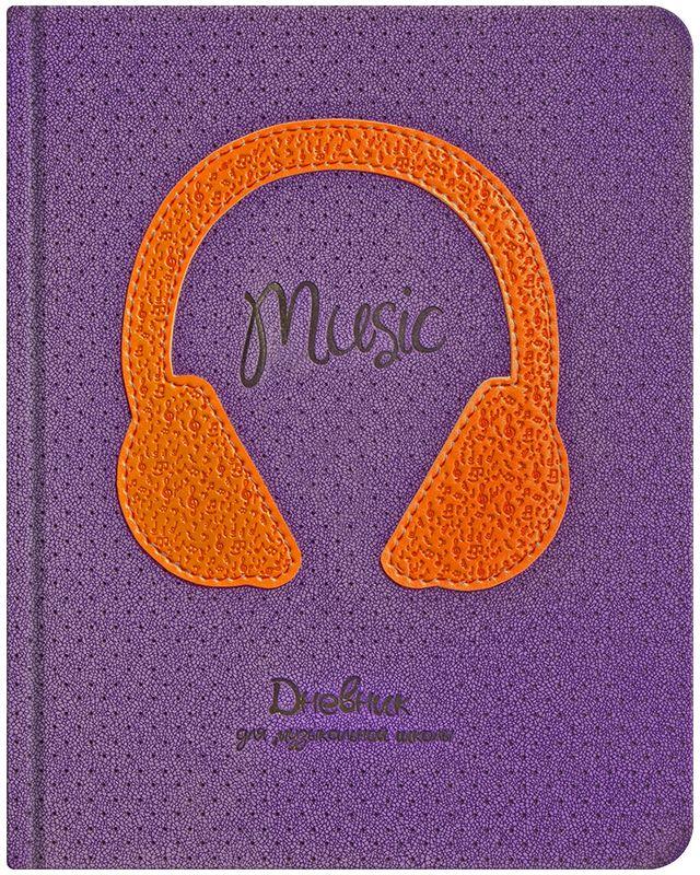 Greenwich Line Дневник для музыкальной школы Applique Наушники greenwich line дневник школьный mercury цвет красный
