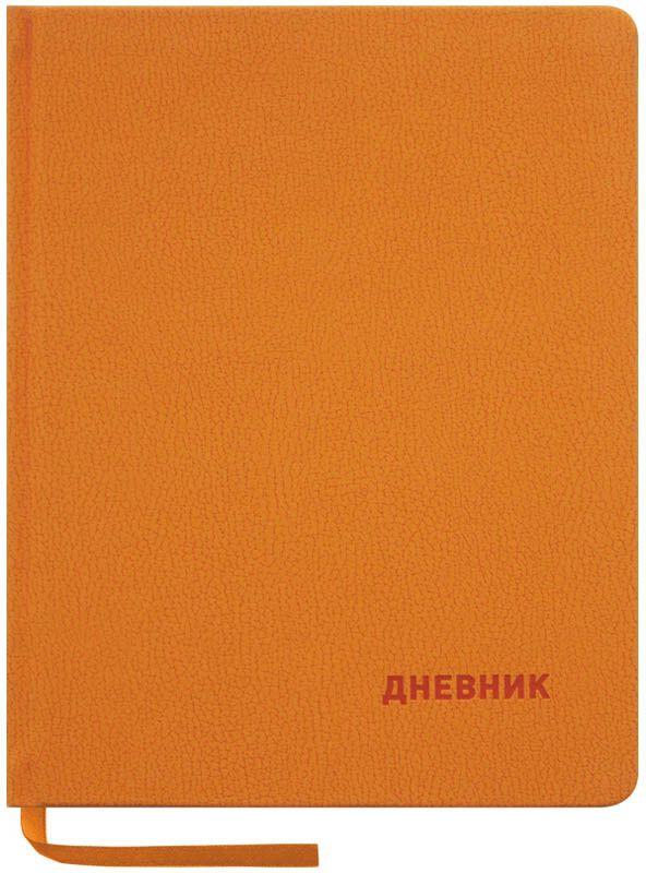 Greenwich Line Дневник школьный Mercury цвет оранжевыйDSK1101hДневник Greenwich Line серии Mercury оранжевого цвета сделан из искусственной кожи с софт-тач эффектом. Надпись «Дневник» на лицевой стороне и логотип на оборотной стороне выполнены с помощью термотиснения. Форзацы дневника оформлены тонированной бумагой в цвет материала обложки, что подчеркивает качество и стоимость изделия. Для удобства ученика в поиске нужной страницы предусмотрена закладка-ляссе. Также дневник содержит справочный материал для школьника. Данная модель дневника станет ярким аксессуаром для любого школьника и поможет подчеркнуть индивидуальность.Дневник станет надежным помощником ребенка в получении новых знаний и принесет радость своему хозяину в учебные будни.