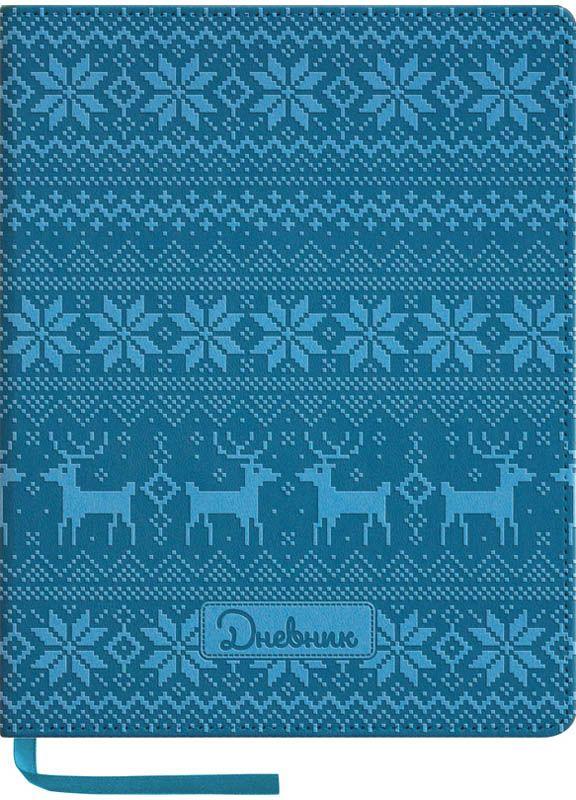 Greenwich Line Дневник школьный Vivella Стиль б д сурис фронтовой дневник дневник рассказы