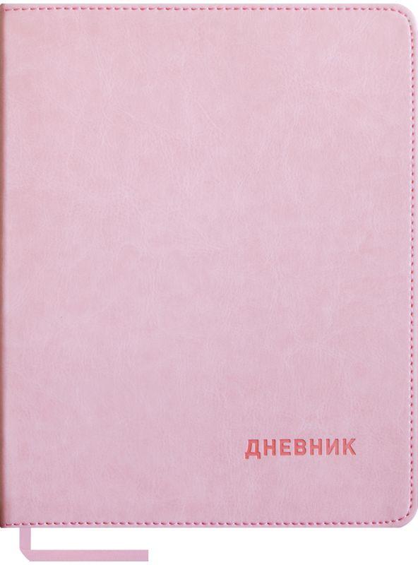 Greenwich Line Дневник школьный Prestige цвет розовыйDSK5301sДневник Greenwich Line серии «Prestige» сделан из искусственной кожи розового цвета. Надпись «Дневник» выполнена с помощью термотиснения, а обложка прошита по всему периметру нитками в цвет материала. Форзацы дневника оформлены тонированной в массе бумагой в цвет материала обложки, что подчеркивает качество и стоимость изделия. Для удобства ученика в поиске нужной страницы предусмотрена закладка-ляссе в цвет материала обложки. Также дневник содержит справочный материал для школьника. Данный дневник станет ярким аксессуаром для любой школьницы.