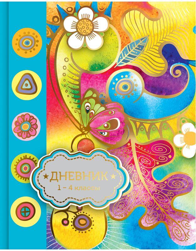 Спейс Дневник школьный Яркие краски Watercolor для 1-4 классов спейс дневник школьный россия коллаж для 5 11 классов