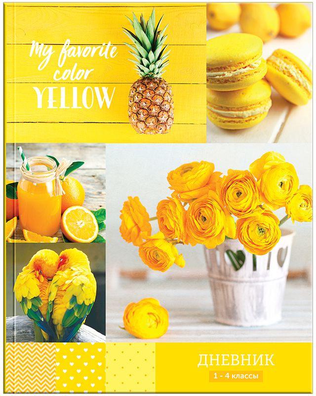 Спейс Дневник школьный Стиль Yellow для 1-4 классов спейс дневник школьный россия коллаж для 5 11 классов