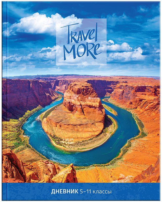 ArtSpace Дневник школьный Изумительные виды для 5-11 классов спейс дневник школьный россия коллаж для 5 11 классов