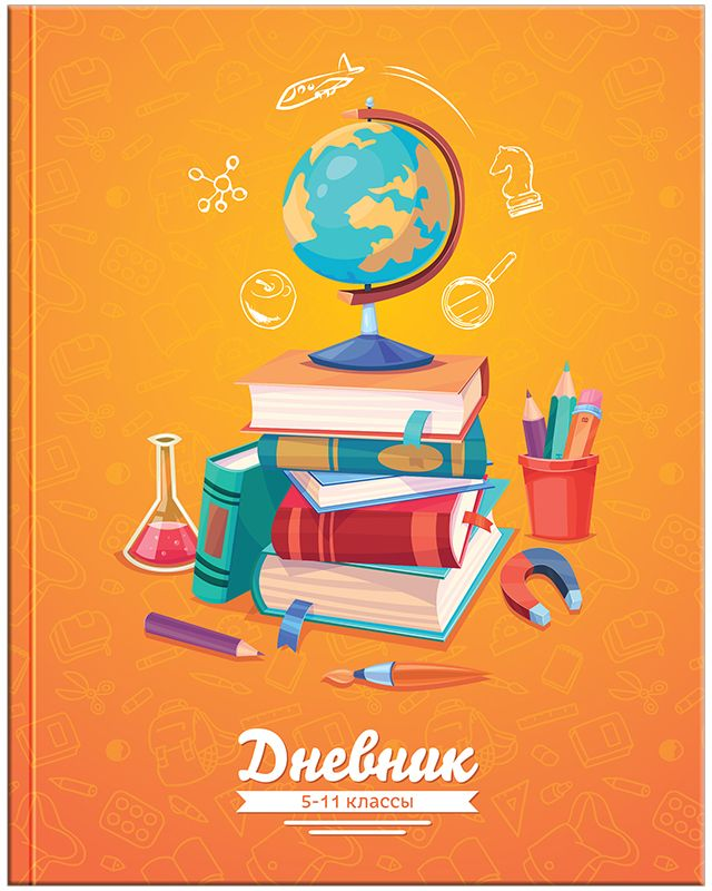 Спейс Дневник школьный Школьный для 5-11 классов спейс дневник школьный россия коллаж для 5 11 классов
