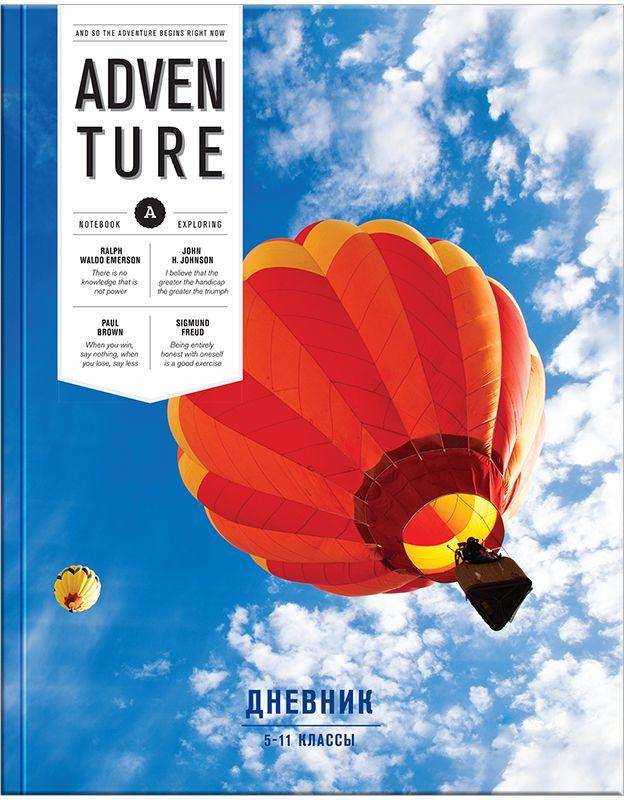 ArtSpace Дневник школьный Воздушный шарДс48т_13463Дневник ArtSpace Воздушный шар поможет вашему ребенку не забыть свои задания, а вы всегда сможете проконтролировать его успеваемость. Дневник для учеников старших классов в твердом переплете. Обложка из твердого картона с печатью по металлизированной пленке и глянцевой ламинацией, что создает интересный визуальный эффект. Форзацы запечатаны золотистой краской. Дневник содержит справочную информацию для старших классов.Дневник станет надежным помощником ребенка в получении новых знаний и принесет радость своему хозяину в учебные будни.