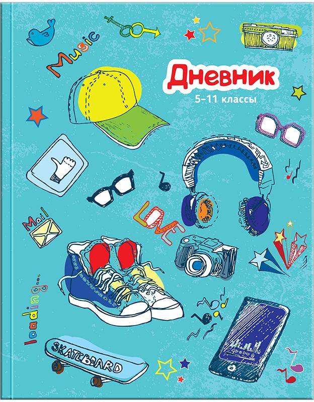 Спейс Дневник школьный Школьный коллаж для 5-11 классов спейс дневник школьный россия коллаж для 5 11 классов