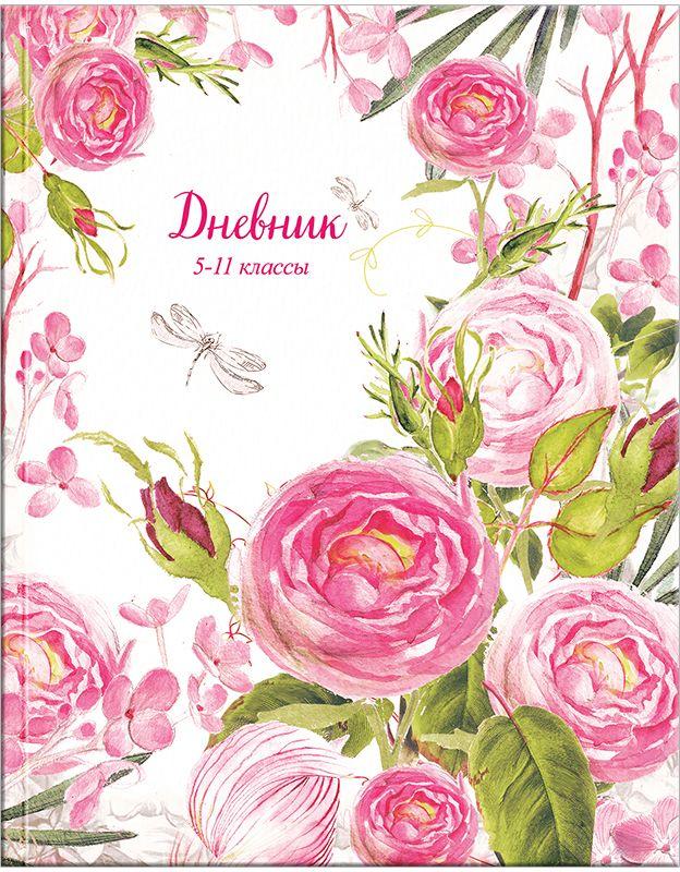 ArtSpace Дневник школьный Винтажные цветы для 5-11 классов спейс дневник школьный россия коллаж для 5 11 классов