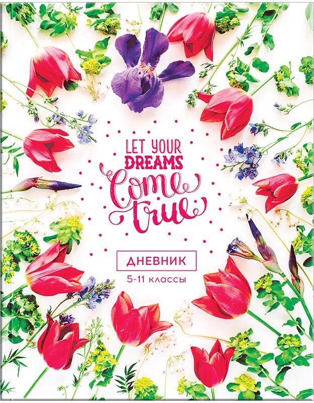 ArtSpace Дневник школьный Яркие цветы для 5-11 классов спейс дневник школьный россия коллаж для 5 11 классов