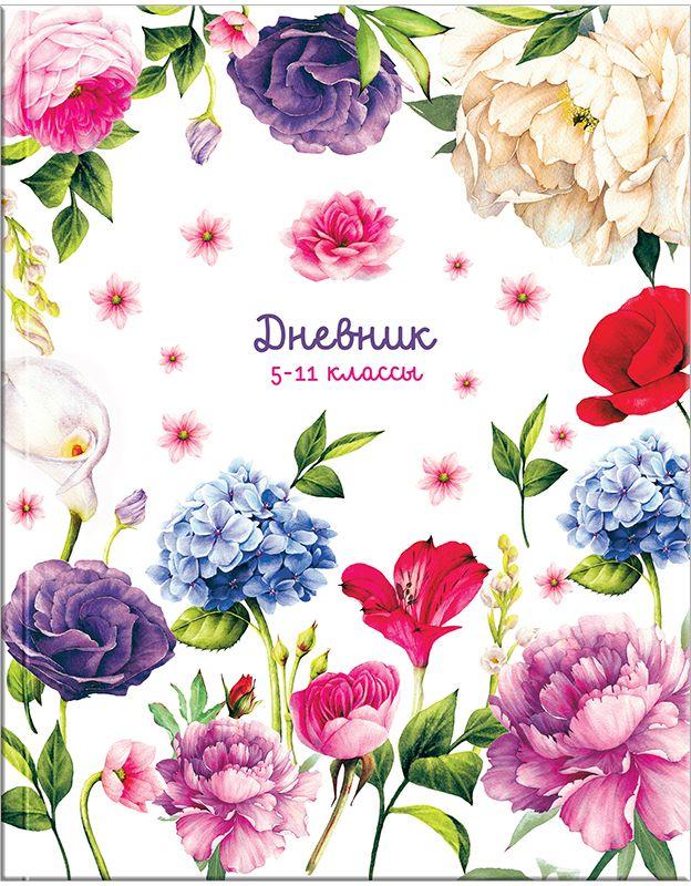 ArtSpace Дневник школьный Цветочное настроение для 5-11 классов спейс дневник школьный россия коллаж для 5 11 классов