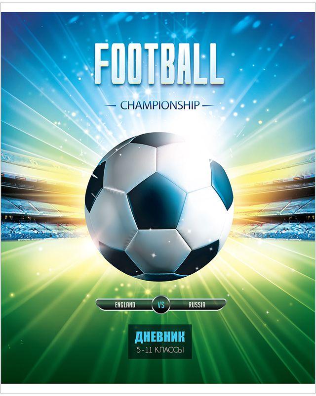 Спейс Дневник школьный Футбол для 5-11 классов спейс дневник школьный россия коллаж для 5 11 классов