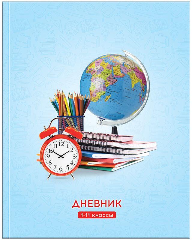 ArtSpace Дневник школьный Школьная пора дневник первых слов ребенка
