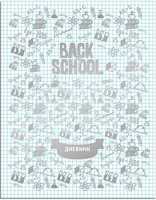 ArtSpace Дневник школьный Школьные зарисовкиДу40т_13420Школьный дневник ArtSpace Школьные зарисовки поможет вашему ребенку не забыть свои задания, а вы всегда сможете проконтролировать его успеваемость.Дневник в твердом переплете с универсальным блоком для учеников 1-11 классов. Обложка из твердого картона с глянцевой ламинацией и отделкой серебряной фольгой. Форзацы запечатаны золотистой краской.Дневник станет надежным помощником ребенка в получении новых знаний и принесет радость своему хозяину в учебные будни.