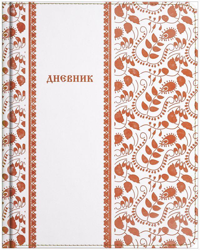 Greenwich Line Дневник школьный Double color цвет красныйDSK10281hДневник Greenwich Line серии Double color сделан из специальной двухцветной искусственной кожи. Элементы дизайна с лицевой и оборотной сторон выполнены с помощью термотиснения, благодаря чему имеют красный цвет. Форзацы дневника оформлены тонированной бумагой в цвет тиснения обложки, что подчеркивает качество и стоимость изделия. Для удобства ученика в поиске нужной страницы предусмотрена закладка-ляссе. Также дневник содержит справочный материал для школьника. Данный дневник станет ярким аксессуаром для любого школьника и поможет подчеркнуть индивидуальность.Дневник станет надежным помощником ребенка в получении новых знаний и принесет радость своему хозяину в учебные будни.