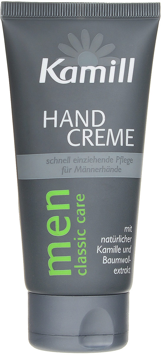 Kamill Крем для рук для мужчин Handcreme Men, 75 мл26507