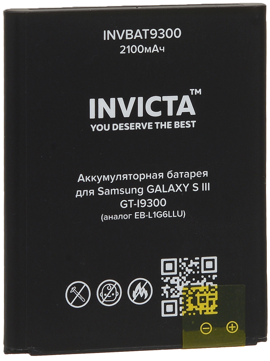 Invicta INVBAT9300, Black аккумулятор для Samsung GT-I9300 Galaxy S III аналог EB-L1G6LLU (2100 мАч) samsung original replacement battery eb l1g6llu for samsung galaxy s3 i9300 i9128v i9082 i9308 i9060 i9305 i9308 l710 i535